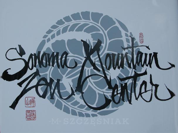 Sonoma-CenterZen